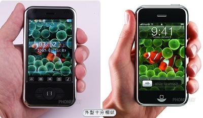 iPhone çakması p168